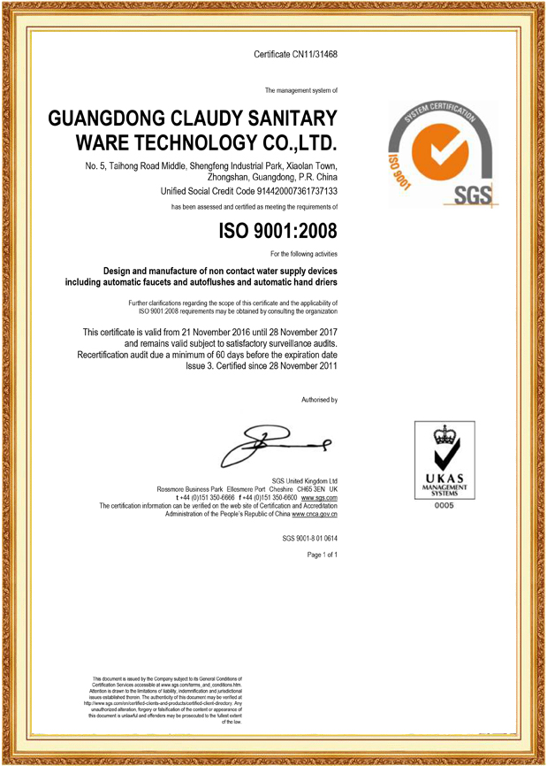 "The ""ISO9001:2015"" quality system certification"